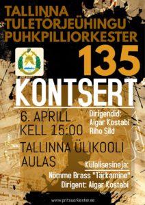 Tallinna Tuletõrjeühingu 135 aastapäeva kontserdi plakat